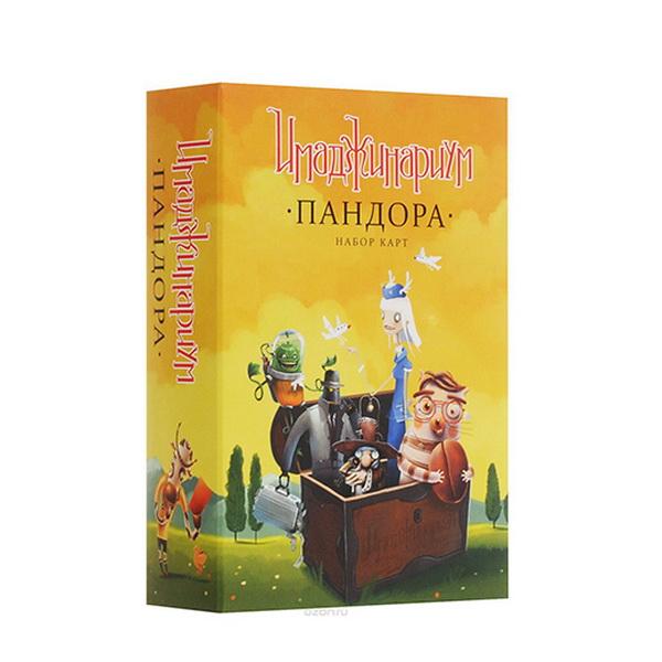 Имаджинариум пандора